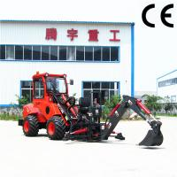 Wholesale china mini garden tractor TAIAN DY1150 , multifunction kubota walking tractor from china suppliers