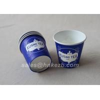 China Blue & White Printed 8oz Paper Cups Single Wall For Coffee / orange on sale