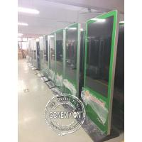 Buy cheap Android Customized Logo Kiosk Digital Signage Stand Remote Managing Advertising Screen from wholesalers