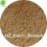 Wholesale Compound Amino acid powder 45% fertilizer animal base from china suppliers