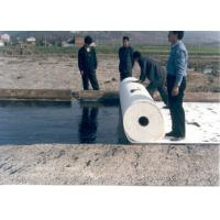 Wholesale Polyester Filament Woven Geotextile Fabric for Reinforcement , Subsurface Drainage from china suppliers