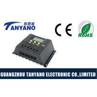 Wholesale Intelligent 12V / 24V / 48V 60A Solar Charge Controller with LCD Display from china suppliers