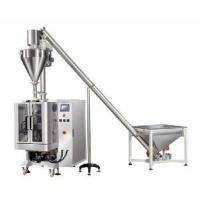 Wholesale Powder Vertical Bag Packing Machine (DBIV-4230PA) from china suppliers