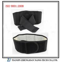 Wholesale The Newest Sports Nano Massage Back Support from china suppliers