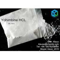 Wholesale Popular Sex Enhancer Steroid / Yohimbine HCl Supplement White Crystalline Powder from china suppliers