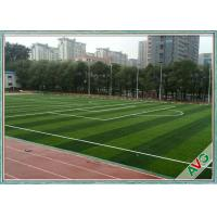 Wholesale PE Soft Good Rebound Resilience Artificial Football Turf Excellent UV Resistance from china suppliers