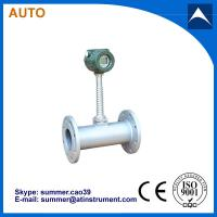Wholesale High Accuracy Vortex Flowmeter for liquidgas steam ON SALE with low cost from china suppliers