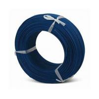 Quality UL1867 FEP Insulated Extra Fine Teflon Wire for sale
