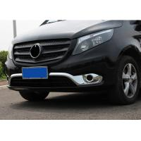 Buy cheap Mercedes Benz All New Vito 2016 Front Fog Lamp Moulding Covers Chrome from wholesalers