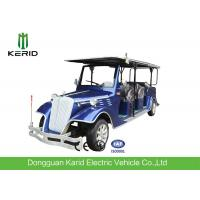 Buy cheap 48V Battery Operated Electric Vintage Cars with 8 rated sofa seats from wholesalers