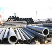 China 12cr1MOV ASTM A660 Alloy U Tube on sale