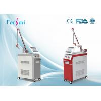 Wholesale laser hair and tattoo removal Q-Swtiched Nd Yag Laser Machine FMY-I Tattoo Removal Machine from china suppliers