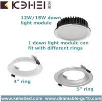 Buy cheap 12W Magic detachable 4' '/ 5'' ring LED Downlight With Samsung Chips 100lm/W light efficiency from wholesalers