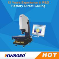 Wholesale 50HZ, 30W Compact Electronic Coordinate Measuring Machines High Accuracy 100kg from china suppliers