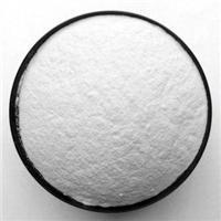 Wholesale Sibutramine Hydrochloride Raw Steroid Powders Reductil 84485-00-7 for Slimming and Antidepressant from china suppliers