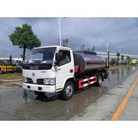 Wholesale Smart 10 Ton asphalt distributor truck DFL1160BX5 For Pavement Crack Patch from china suppliers