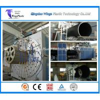 Wholesale HDPE Large Diameter Hollow Wall Winding Pipe Manufacturing Machine / Extrusion Line from china suppliers