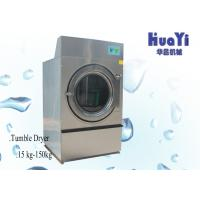 Wholesale Automatic Industrial Electric Clothes Dryer Machine With High Thermal Efficiency from china suppliers