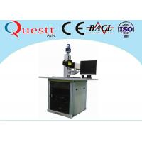 Wholesale Precision Board 3w UV Laser Marking Machine 7000 Mm/S For Electronic Device from china suppliers