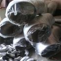 Preisliste 2016 Stainless Steel Weld Caps Nach EN 10253 DIN Und EN 1092-1 for sale