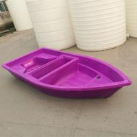 Quality Cheaper enviroment Roto plastic fishing boat and  Leisure and entertainment boat for sale