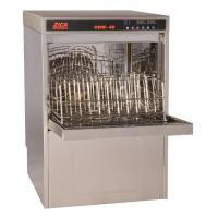 Wholesale Full Automatic Dishwasher Commercial Front load Dish Washing Machine from china suppliers