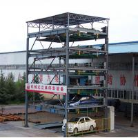 Wholesale 2-6 Floors Full Automated Parking Lot Solutions Smart Car Parking System Puzzle Equipment from china suppliers