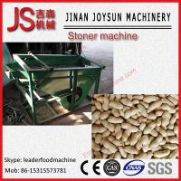 Wholesale Grain Winnowingcleaning Machine Peanut Air Separation And Cleaner from china suppliers