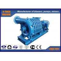 Wholesale High Pressure Multistage Centrifugal Blower D150-1.6 for water treatment Aeration from china suppliers