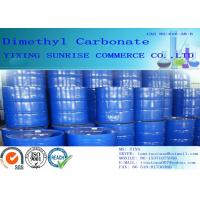 Wholesale Dimethyl Carbonate Solvent Lithium Cell Chemistry CAS 616-38-6 No Mechanical Impurity from china suppliers