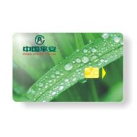 Wholesale Contact CPU chip cards from china suppliers