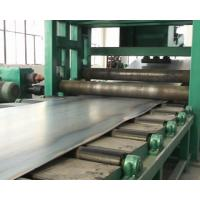 Wholesale Professional Cut To Length Line Sheet Metal Cutting Machine With PLC System from china suppliers