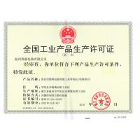 Wenzhou BenYuan Package CO.,LTD