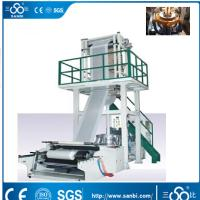 Wholesale Economic ABA Three layers Co-extrusion  Film blowing machine from china suppliers