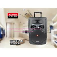 Wholesale Professional Hi-Fi Battery Powered Pa System With Wireless Mic from china suppliers