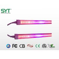 Wholesale 0.6m 0.9m Length T5 T8 Led Grow Light Tubes , Commercial Led Grow Lights Customized Spectrum from china suppliers