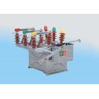 Wholesale ZW8 Pole Mounted vacuum High Voltage Circuit Breaker 12KV hv circuit breaker from china suppliers