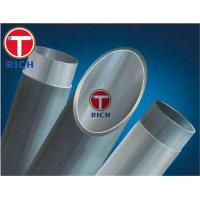 Wholesale GB/T 18704 06Cr19Ni10 Welded Stainless Clad Pipes For Structural Purposes from china suppliers