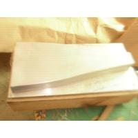 Wholesale Panels Aluminum Vacuum Forming Mould Polish 6mm Thick Plastics from china suppliers