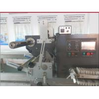 Wholesale Multifunction Biscuit Horizontal Packing Machine , Food Packaging Equipment from china suppliers