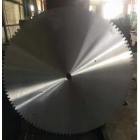 Wholesale Quality 75Cr1 material circular saw blank and steel core for stone and marble cutting from china suppliers