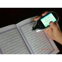 Wholesale Black LCD screen multi functional Digital Quran Pen with Video,  Audio, Recording (4 GB) from china suppliers
