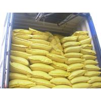 Wholesale 60% Protein Corn Gluten Meal (CGM) Feed Grade for animal feeds from china suppliers