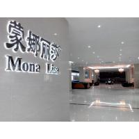 Guangzhou Monalisa Bath Ware Co., Ltd