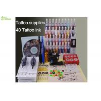 Wholesale Multi - Function Professional Complete Tattoo Kit With 40 Tattoo Ink / 1 Foot switch from china suppliers