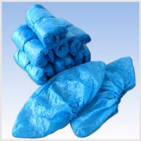 Wholesale non woven shoe covers blue color 27g from china suppliers
