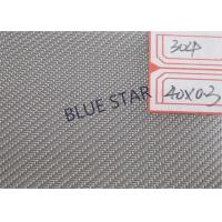 China 0.1 - 5mm Wire Dia Twill Weave Wire Mesh , Copper / Nickel / Stainless Steel Wire Netting on sale