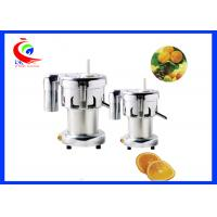 Wholesale Freestanding fruit juice extractor machines stainless steel juice maker machine from china suppliers