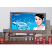 Wholesale Outdoor Advertising Led Display Screen P10 from china suppliers