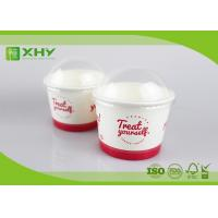 Buy cheap 500ml 16oz Disposable FDA Certificated Frozen Yogurt Cups with Dome Lids from wholesalers